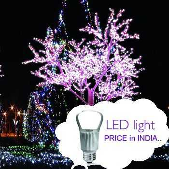 Led light Products - Price in India