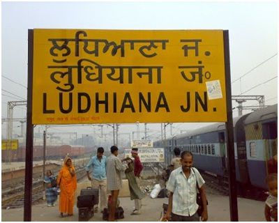 Ludhiana Railway Station goes eco-friendly with solar LED lights